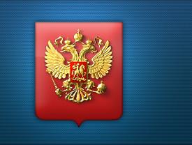 Комитет Государственной Думы по делам национальностей